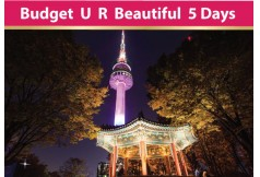 Budget U R Beautiful 5 Days 0