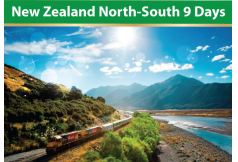 New Zealand North-South 9 Days 0